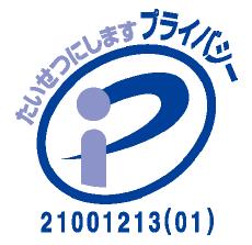 ロゴ/プライバシーマーク