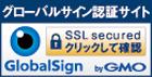 ロゴ/SSLマーク